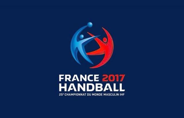 كاس العالم لكرة اليد 2017