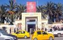 مقر-ولاية-سيدي-بوزيد