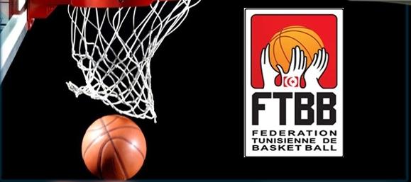 basket ftbb    كرة السلة