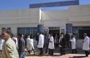 kairouan hopital  مستشفى القيروان