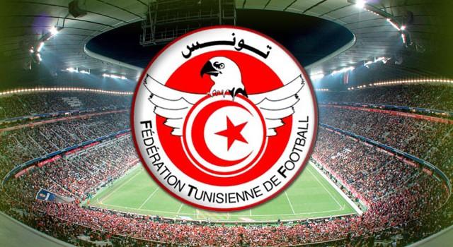 logo-FTF-3-640x350