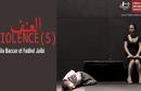 violence-640x405