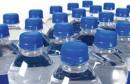 الديوان الوطني للمياه المعدنية