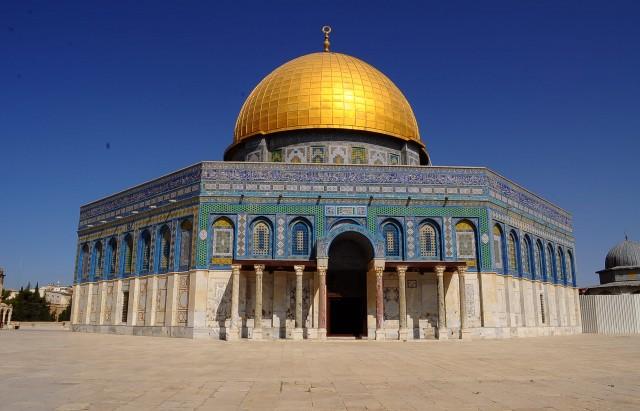 القدس     quods