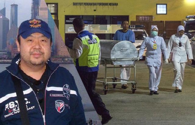 تشديد الأمن في المستشفى الماليزي الذي يوجد به جثمان كيم جونج نام