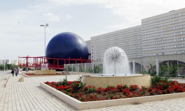 مدينة العلوم تونس