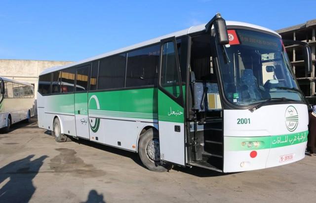 حافلة نقل بين المدن