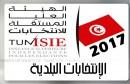 election municipal 2017