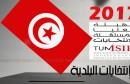 election municipal 2017__2