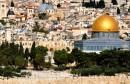 quods   القدس