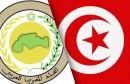 uma tunisie العربي المغرب