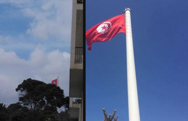 علم-تونس-البلفيدير