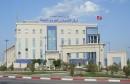 Tunis Hôpital   مستشفى  طب  santé  sante  benarous  بن عروس