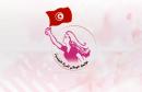 الاتحاد-الوطني-للمراة-التونسية