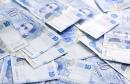 10  dinars  دينار