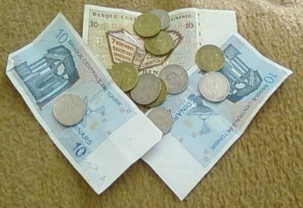 dinar tunisien   دينار