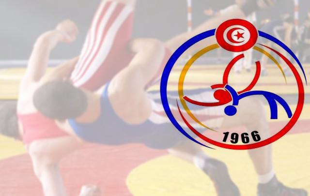 federation-tunisienne-de-lutte