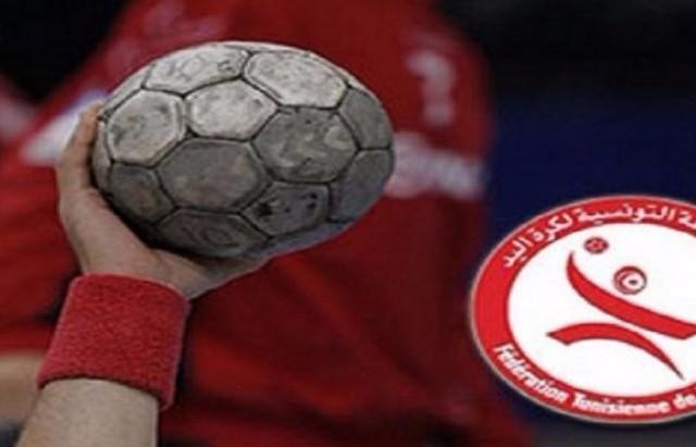hand tunisie