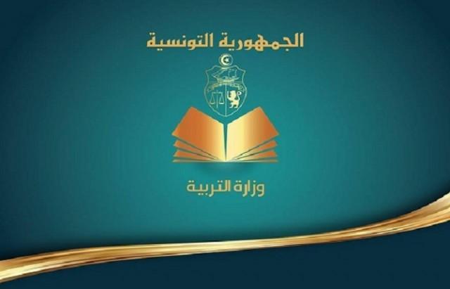 وزارة التربية توزيع 500 حقيبة اليقظة الديموقراطية على مدارس مرحلة