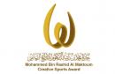 al-maktoum