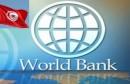 world bank   البنك العالمي
