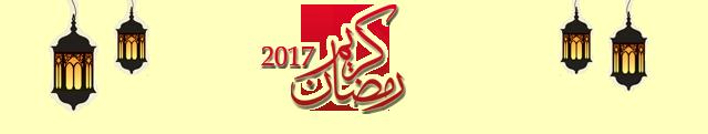 ramadan-nat