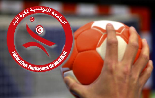 hand tunisie   handball  federation tunisienne handball  كرة اليد تونس الجامعة التونسية