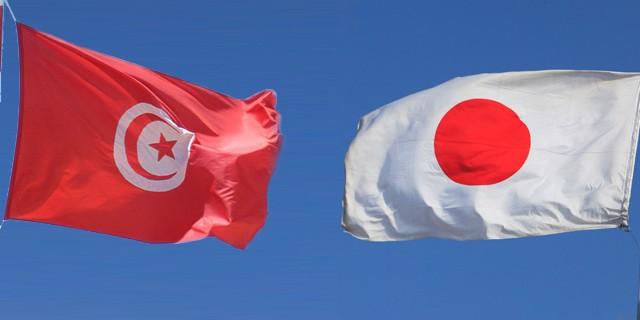 JAPON tunisie  تونس اليابان