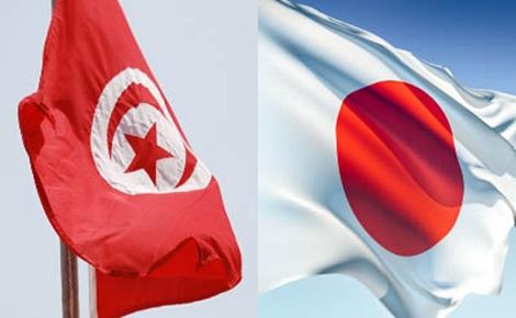 علم تونس و اليابان