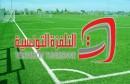 الجامعة-التونسية-لكرة-القدم-تفرض-عقوبات-على-التلفزة-الوطنية