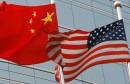 china_USA drapeau  علم أمريكية الصين