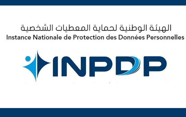 الهيئة-الوطنية-لحماية-المعطيات-الشخصية