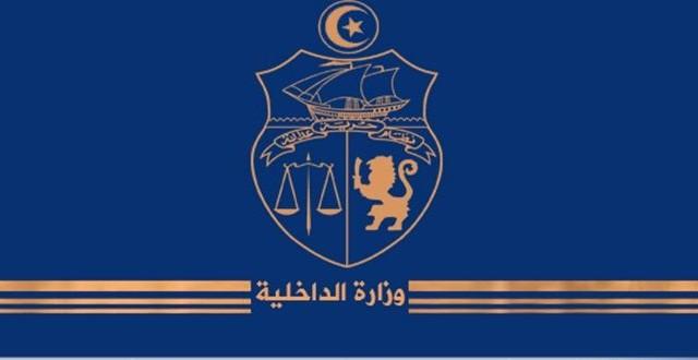 وزارة-الداخلية_19-640x330