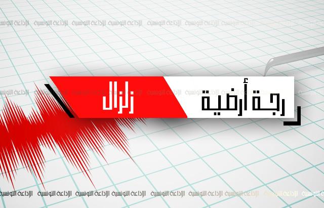 رجة أرضية زلزال Tremblement