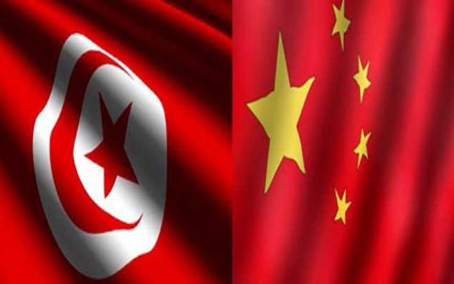 علم تونس و الصين