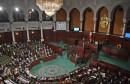 arp tunisie البرلمان 002