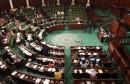 arp tunisie البرلمان