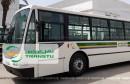 bus transtu نقل 001
