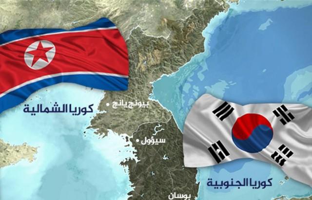 coree sud coree nord