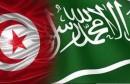 علم تونس و السعودية