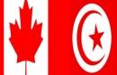 تونس كندا