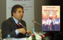 محمد الحداد في إصدار جديد الدولة مدنية أولا تكون