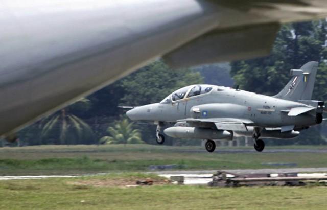 سلاح الجو الماليزي