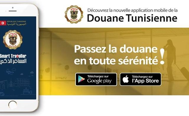 douane app tunisia