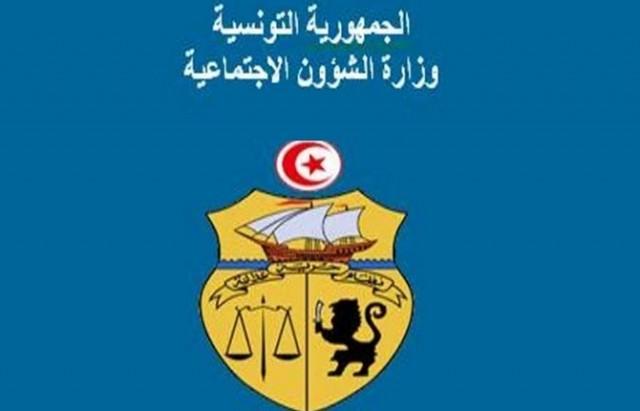 وزارة-الشؤون-ا