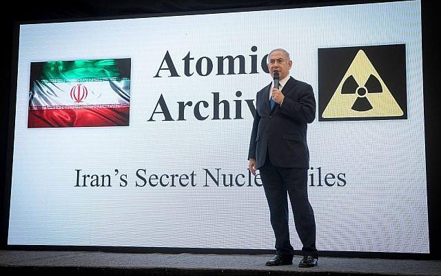اسرائيل تقرصن الاسرار النووية الايرانية