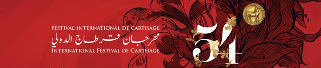 festival carthage 2018 - 640
