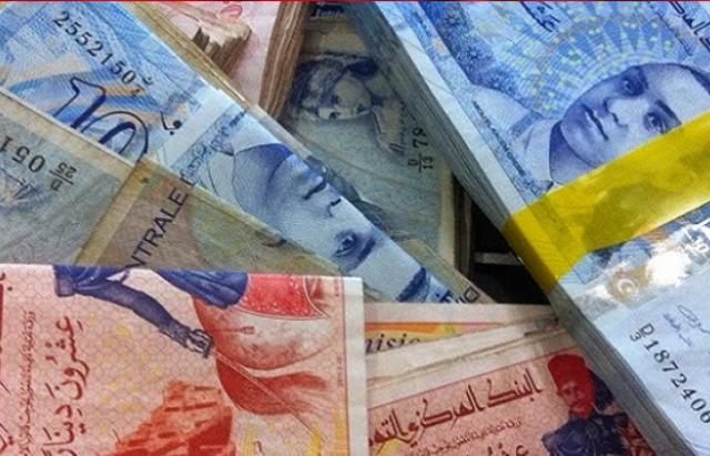 مال تونس