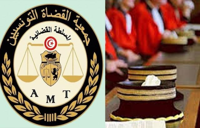 جمعية-القضاة-التونسيين-640x411