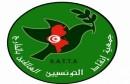 جمعية انقاذ التونسيين العالقين بالخارج